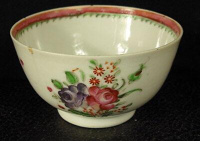 Cup Porcelain China XIX ° Diam 8,5 CM China Porcelain Cup 中国瓷杯十九 Porzellan