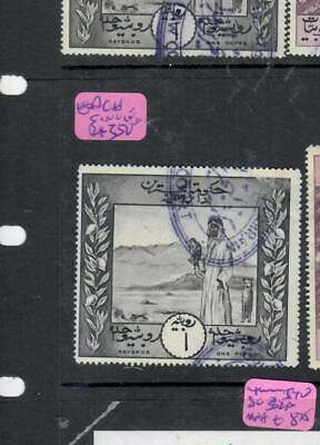 BAHRAIN (PP1106B)  OLD LARGE REVENUES VALUE 1   VFU  SCARCE