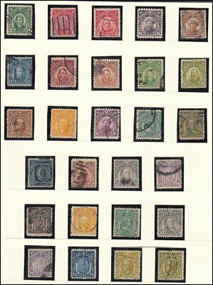 (GS328) PHILIPPINES - USA. OLD EARLY STAMPS REGULAR ISSUES