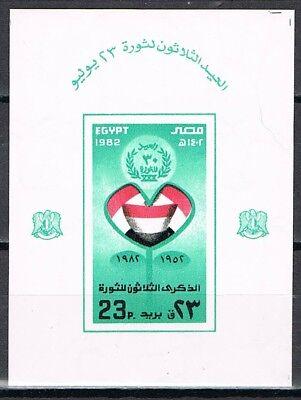 Egypte 1982 blok 40 Postfris MNH cat waarde € 3,60