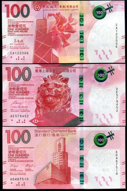 HONG KONG SET 3 PCS of 100 DOLLARS 2018 / 2019 HSBC SCB BOC P NEW UNC