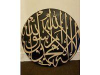 Kalima design calligraphy wall art