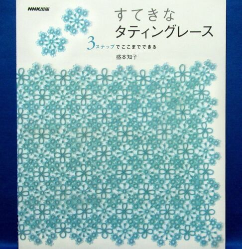Wonderful Tatting Lace /Japanese Knitting Craft Pattern Book