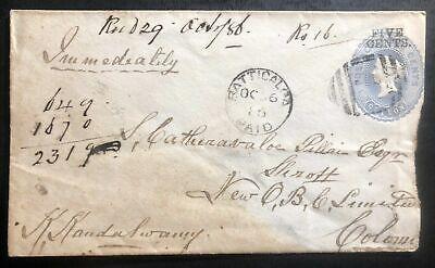 1886 Batticaloa Colombo Ceylon Stationery cover To Colombo
