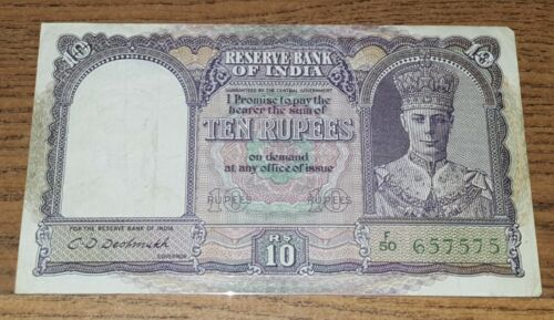 India 10 Rupees (P-98a) Banknote