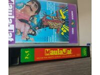 Pakistani Blockbuster Maula Jatt VHS NOT X RENTAL