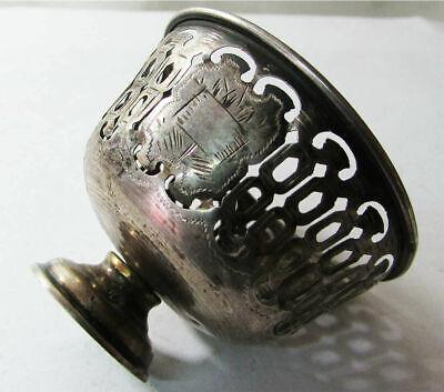Antique Swoop Handle Gorham Sterling Silver Pierced Demitasse Cup Holder A5549