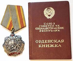 Original Soviet Order of Labor Glory Document USSR CCCP 100% Original SILVER - <span itemprop='availableAtOrFrom'>Warszawa, Polska</span> - Original Soviet Order of Labor Glory Document USSR CCCP 100% Original SILVER - Warszawa, Polska