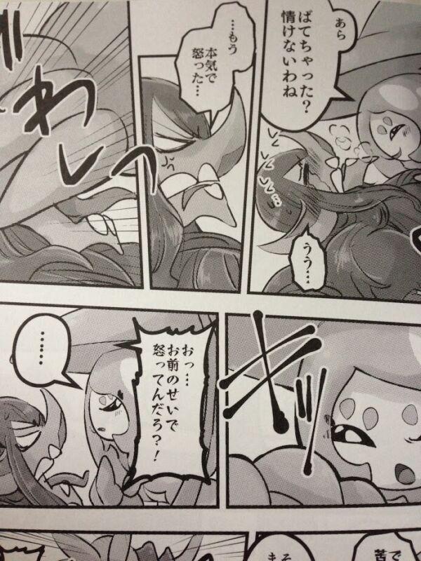 Doujinshi POKEMON Hatterene X Grimmsnarl A5 50pages chabane ninja furry kemono