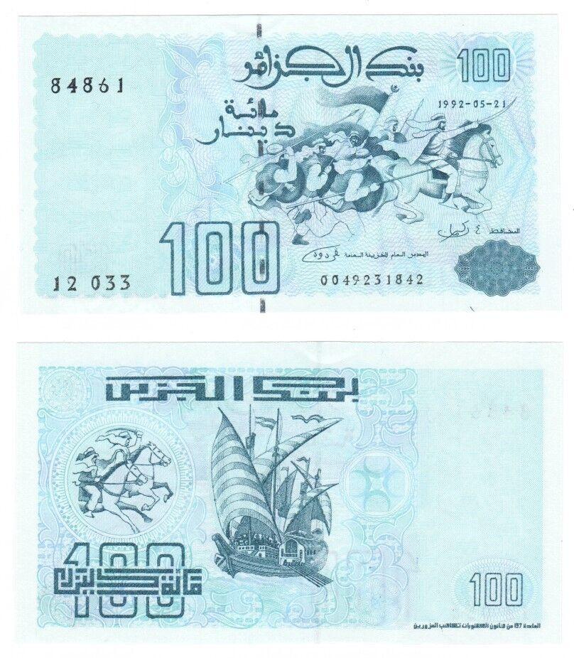 Algeria 100 Dinars p-137 1992 UNC Banknote