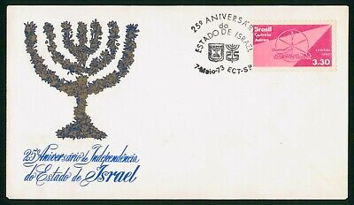 MayfairStamps Cover 1973 Anniversary Independent Israel Israel 1973 wwo74443