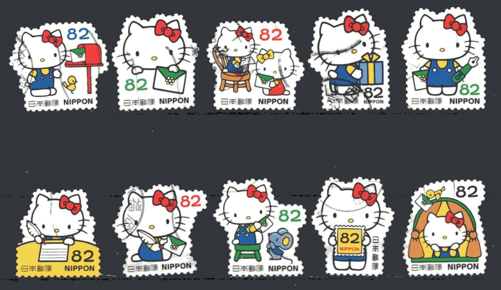 Japan 2018 82 Hello Kitty, SC 4207a-j , Gestempelt - $1.00