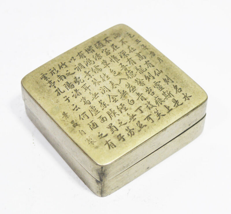ANTIQUE CHINESE METAL INK BOX INKSTONE & CALLIGRAPHY INSCRIBED PEKTONG BAITONG