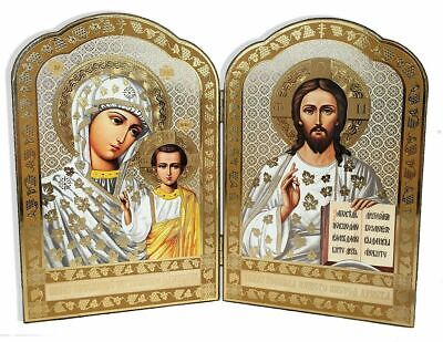 """Christ the Teacher and Virgin of Kazan Russian Orthodox Icon Diptych 8"""" Gift"""