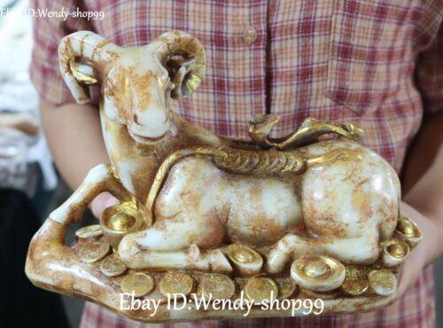"10"" China Old Jade Gilt Sheep Ram Goat Wealth Coin Yuanbao Wishful Ruyi Statue"