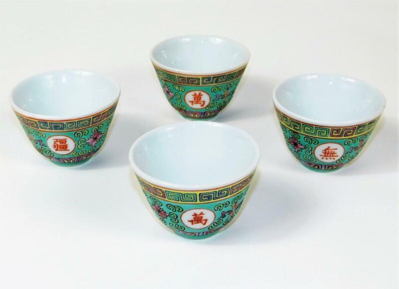 4 MUN SHOU LONGEVITY CHINESE TEAL LOTUS FLOWER PORCELAIN GROUND TEA SAKE CUPS