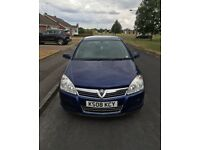 Low mileage Vauxhall Astra life 08. Great condition. Long mot