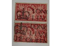 British Stamp. Collection Of POST AGE REVENUE Stamps available