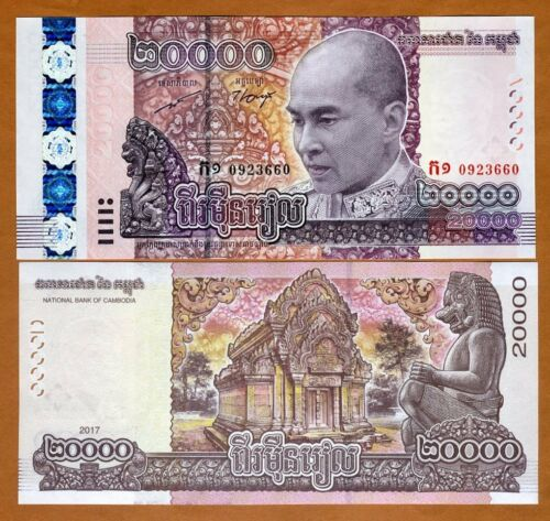 Cambodia, 20,000 (20000) Riels 2017 (2018) P-70, UNC > 65th B-day King Sohamoni