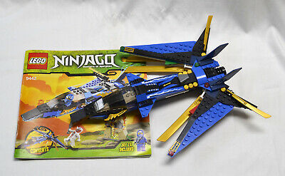 9442 Jay's Storm Fighter - LEGO Ninjago Set - Free Shipping - 100% Complete