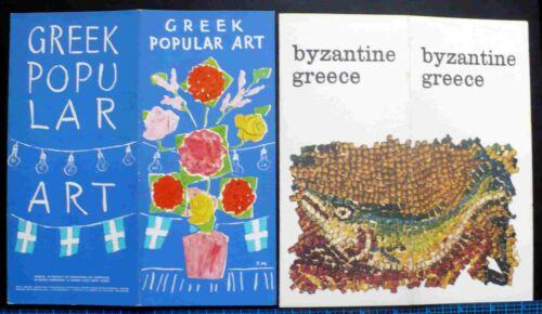 1962 Greece Brochures; Popular Art & Fashions; Byzantine Greece History & Map