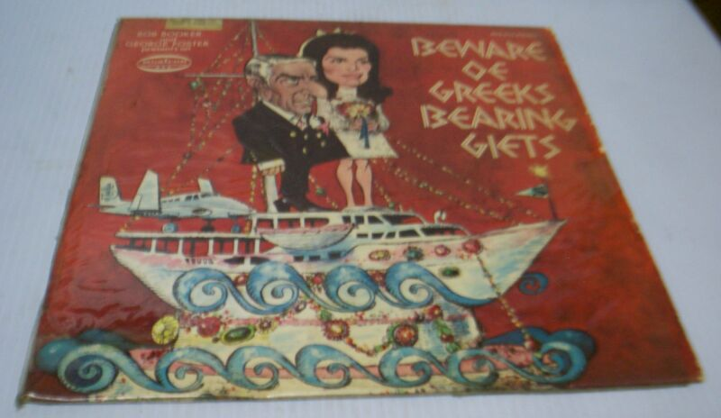 Beware of Greek Bearing Gifts - Comedy Record Album