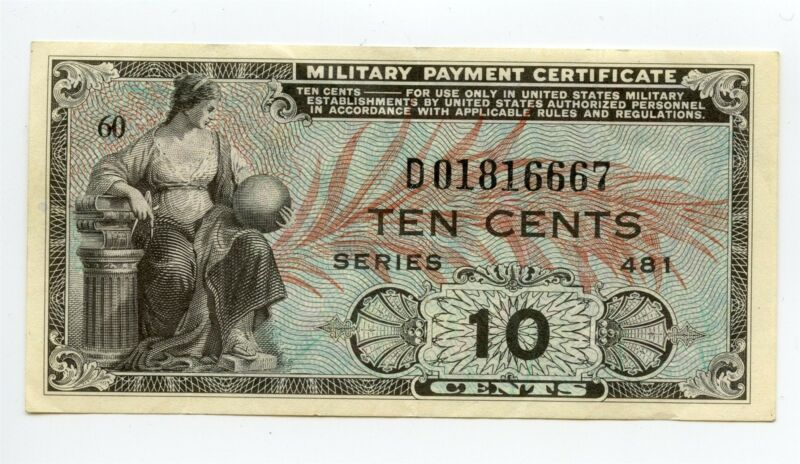 Ten 10 Cent Military Payment Certificate Replacement Note Series 481 XF AA0505