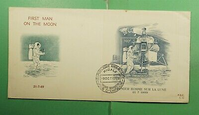 DR WHO 1969 RWANDA FDC SPACE MOON LANDING CACHET S/S  g15948