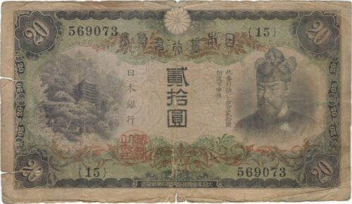 1931 20 YEN BANK OF JAPAN JAPANESE CURRENCY BANKNOTE NOTE MONEY BILL CASH ASIA