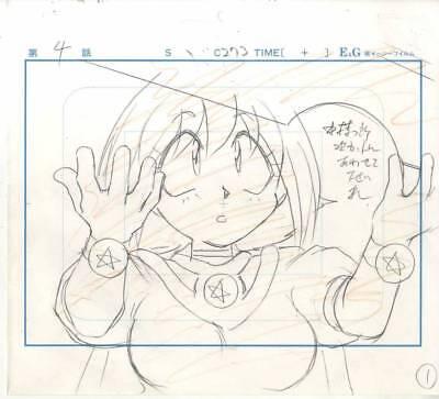 Anime Genga not Cel Slayers 177