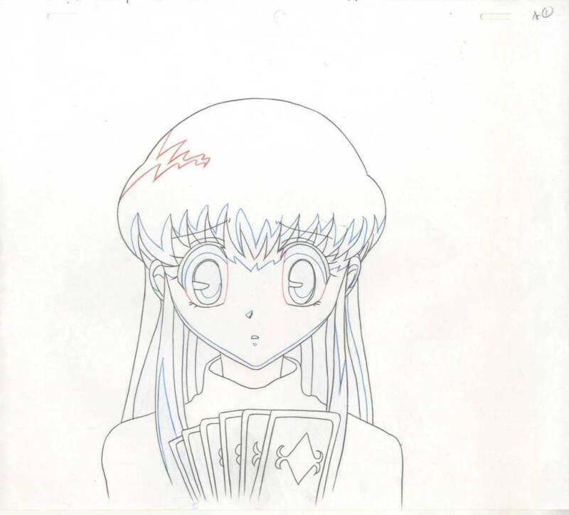Anime Douga not Cel Fruits Basket  #64
