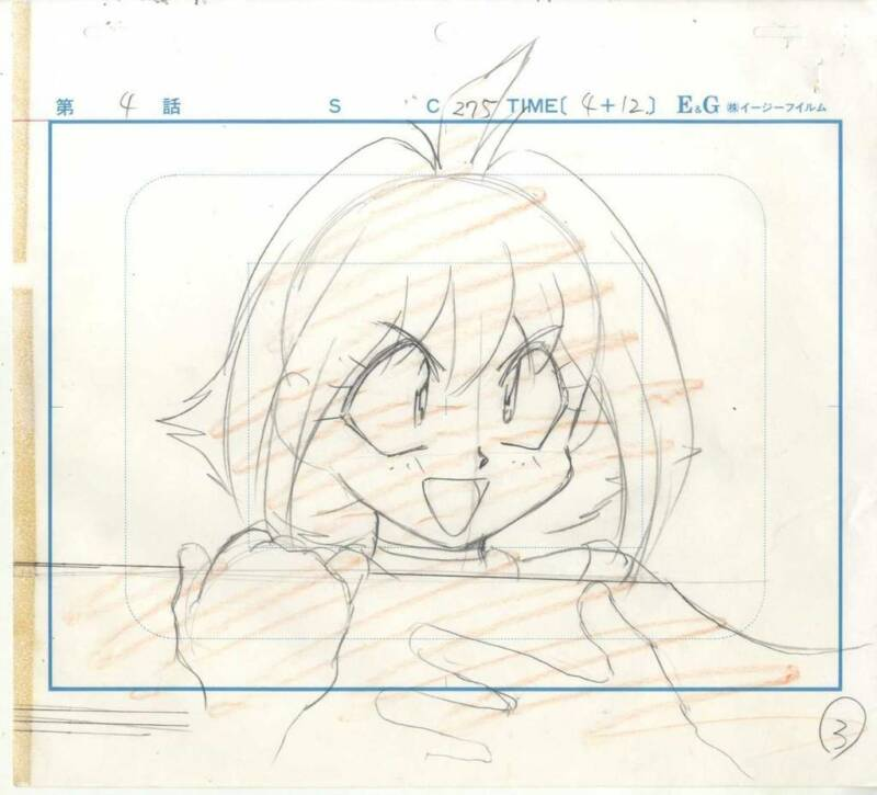 Anime Genga not Cel Slayers #179