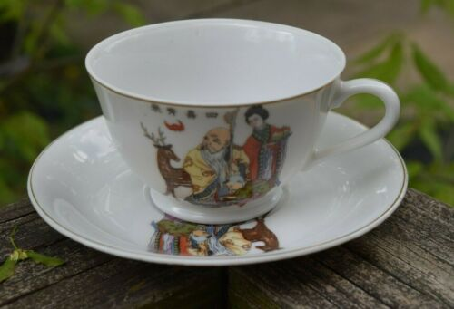Japanese Teacup and Saucer Geisha Lady and Man Red Marking