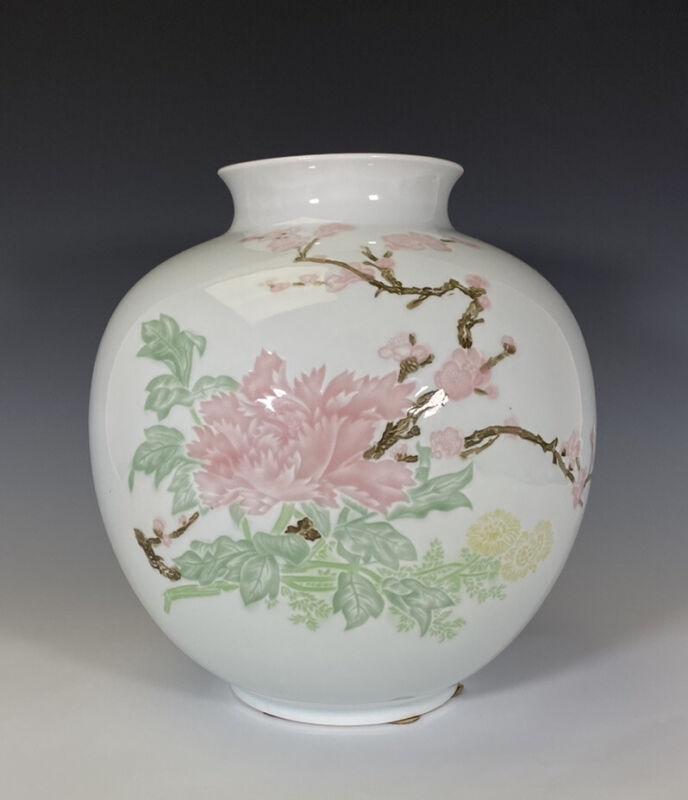 Vintage Korean Studio Porcelain Carved Floral Vase With Calligraphy
