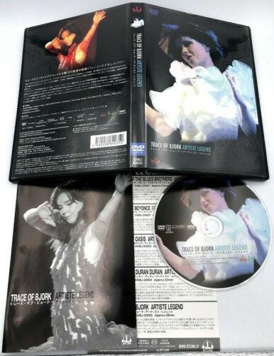 Trace of Bjork Artiste Legend DVD documentary Japan R2 Inside Björk Jetlink 2007