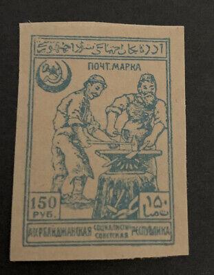 1921 Azerbaijan Imperf 150r Blue MLH Stamp