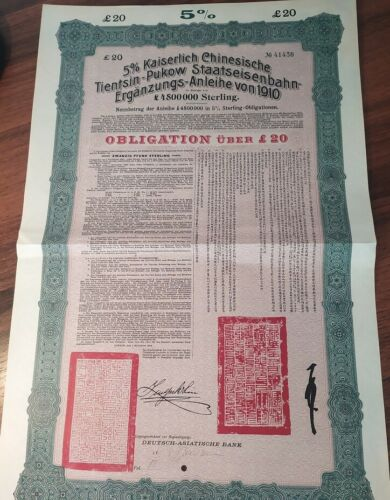 China 1910 Chinese Tientsin Pukow Railway £ 20 Coupons Bond Share Loan Stock DAB