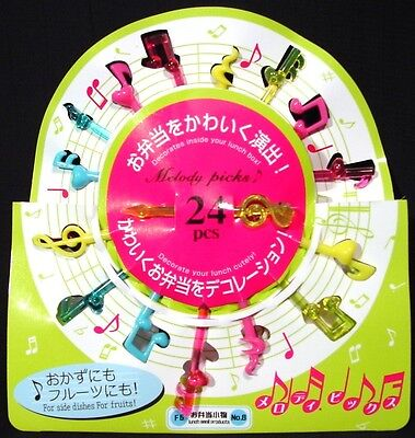 Set of 24 Musical Notes Bento Picks for Obento, Kid's Lunch Box & Party Supply  (Lunch Box Notes Kids)