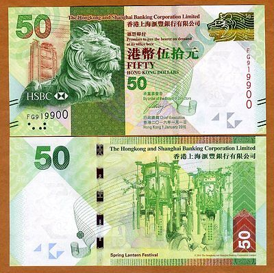 Hong Kong   50  2016  Hsbc  P 213 New  Unc   Lion