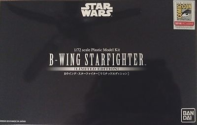 SDCC 2018 BANDAI STAR WARS B-WING STARFIGHTER MODEL KIT EXCLUSIVE BRAND NEW
