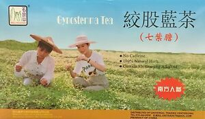 THE MIRACLE GRASS HERBAL GYNOSTEMMA TEA SHIGU MOUNTAIN (100 BAGS)- Jiaogulan