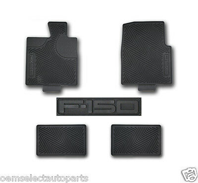 - OEM NEW 2004-2008 Ford F-150 CREW CAB All-Weather Vinyl Floor Mats Rubber