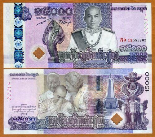Cambodia, 15,000 (15000) Riels 2019 P-New, Hybrid Polymer UNC > 65th B-day King