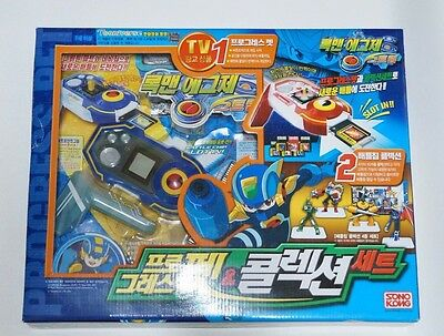 TAKARA Rockman EXE (Mega Man)  DX PROGRESS PET BLUE & BATTLE CHIP COLLECTION SET
