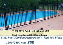 Steel Pool /Garden Fence Panel - Flat Top Black Arndell Park Blacktown Area Preview