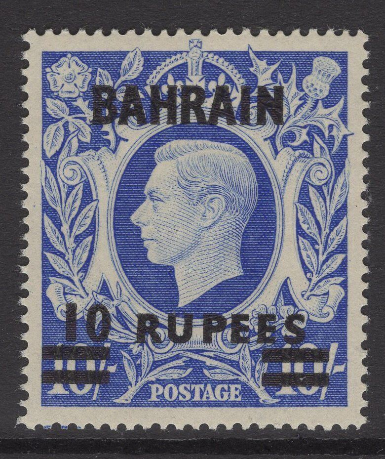 BAHRAIN SG60a 1949 10r on 10/= ULTRAMARINE MNH