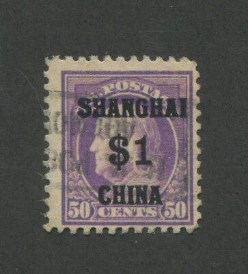 1919 United States Shanghai China Postage Stamp #K15 Used Fine Postal Canceled