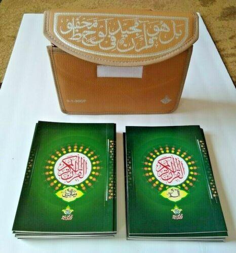 Uthmani Script The Holy Quran in Arabic (30 Separate Juz/Part)  #9-1-30CP