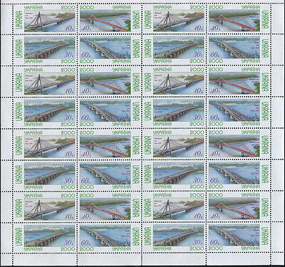 UKRAINE 2000  MNH FULL SHEET KIEV'S BRIDGES / BRIDGE E.O.PATON