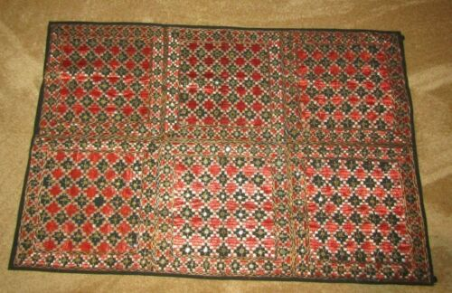 BEAUTIFUL VINTAGE INDIA MIRROR DESIGN STITCHED FABRIC WALL HANGING WITH LOOPS